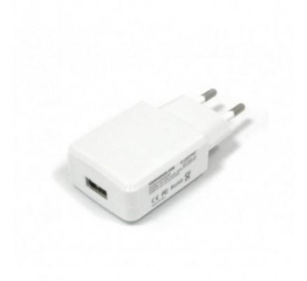 CARGADOR TABLET 5V 2A WHITE + CABLE USB LEOTEC