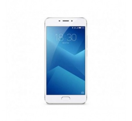 SMARTPHONE M5 NOTE IPS 4G 5.5'' (16+3 Gb) SILVER MEIZU
